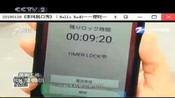 文化生活-李玮脱口秀 2008.7.29