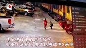 实拍!敦煌一8岁男孩朝窨井扔鞭炮被掀飞 井盖炸飞3米高