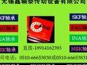 ◆61911轴承61911轴承61911轴承61911轴承◆无锡鑫轴泰现货供应NTN轴承