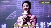 小孩子问刘亦菲:姐姐你扮狐狸精难不难?童言无忌,满屏尴尬