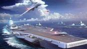 我国能建多少艘航母?看完航母的费用账单,专家道出了实情!