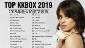 英文歌曲排行榜2019 12月25日-2更