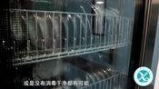 消毒供应中心:所有可复用器械的回收 清洗 包装及灭菌和发放