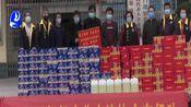 莆田涵江区妈祖文化交流协会向抗疫情基层捐赠十多万元物资