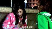 北京青年:唐娇说着何北撒酒疯,唐娇要到知了回家