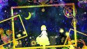 【saki沙树】蜜月アンドゥトロワ