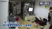 宜宾珙县54级地震 已致16人受伤!