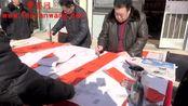 """费县机关单位和协会赴北季家疃村""""迎新年、写春联送福""""活动!"""