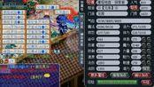梦幻西游: 抗揍第一次见的129级高经验号, 直接升175级经验都富裕