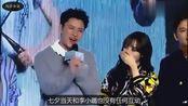 七夕当天,贾乃亮未和李小璐互动,这是离婚了吗
