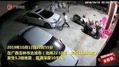 突发!广西玉林市北流市附近发生5.2级地震 广西各地震感明显