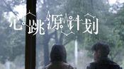 【宋茜x罗云熙】用5部经典韩剧ost打开《心跳源计划》(原名:掮客)心跳版预告