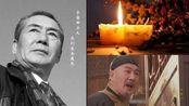 老艺术家杜雨露去世享年79岁,《雍正王朝》《大宅门》难忘他身影