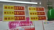 都说猪肉价格高,潍坊猪肉什么价