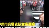 四川泸州:正能量!婆孙被卷入车底 行人做了这事!救了一条命! (2)