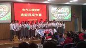 河北工业大学电气工程学院生医192班级风采