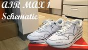 Air Max 1 (online-video-cutter.com)