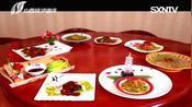 食遍山西:见识下临汾的黄花宴,一种食材做8道美味,太壮观了