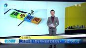 工信部印发《携号转网服务管理规定》,禁止九项行为