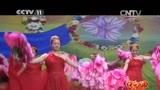 [快乐戏园]舞蹈《花海春潮》 表演:合肥市演艺有限责任公司歌舞团