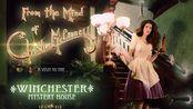 怪奇女巫气质艺术家Christine McConnell频道手工制作合集 克里斯汀·麦康内尔