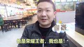 湖南省第66阿轲胜率73.2%,复仇北京荣耀水友,这节奏如此热浪?