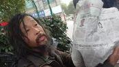 """上海网红""""流浪汉""""系公务员,休病假26年,单位足额为其发放工资!"""