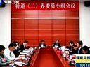 """龙岩:政协委员""""认养""""龙津河 [福建卫视新闻]"""