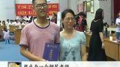 南京盲校高中毕业生李凯轩,用钢琴照亮盲校,少年的音乐梦想