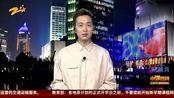防控疫情:杭州461个房地产项目暂停销售 鼓励相关业务网上办理
