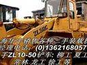2手装载机市场规模 --2手龙工855装载机上海华宇专卖