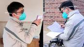 痛!日夜奋战在抗疫一线劳累过度 广西贺州一年仅32岁副院长牺牲