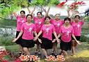 小淘气广场舞各种广场各种爱演示绣娘舞蹈团 制作大豆