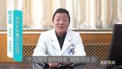 鼻咽癌患者放疗期间如何进行鼻腔护理