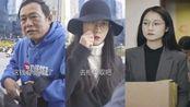 名侦探小宇:遇到陌生人求助办理银行业务时,你会选择怎么办?