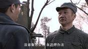 友军提出一致对外方针,二人言辞犀利,最后达成共识!