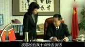 龙年:市长罢免干部,女秘书怒了,市委书记却乐见其成!