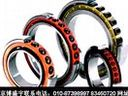 西宁进口轴承www.nsk5.com