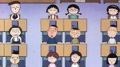 今天请假的藤木同学怎么办,在下节音乐课的时候补考
