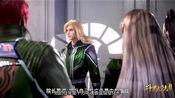 斗罗大陆:唐三被残梦伏击,为什么唐昊不出现!