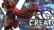 【纪念.特篇-剪辑MAD】RE:CREATORS-创造主.