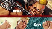街霸V Kuro kuro【Birdie】VS Poifuru【Cody】