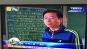 我最爱的老师杨俊林-随州市曾都一中化学老师