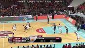 11月1日CBA常规赛 北京首钢103-89广东宏远 全场视频录像回放