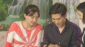 《乡村爱情10》赵四媳妇秒变职业女性,玉田拍视频给赵四发过去