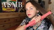 【Gracie Kate助眠·129-鸡蛋面搬运】发型师Gracie tony哈哈哈哈-Gracie Kate/ik小姐姐-助眠晚安视频