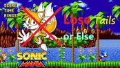 Mod#68【索尼克狂欢mod】Tails,我想离开你(Lose Tails or Else Mania mod测试)。
