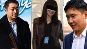 庭审第22日高云翔现身法庭将面临终审 穿西装戴墨镜表情严肃