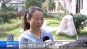 """南通如皋:20多年资助35人 """"王妈妈""""点燃贫困学生梦想"""