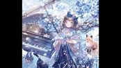中恵光城《ノクトメモリア Vol.2-世界が嫌いなキミへ-Acoustic ver.-》